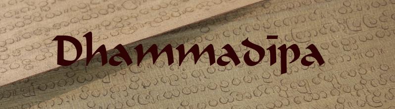 Dhammadīpa