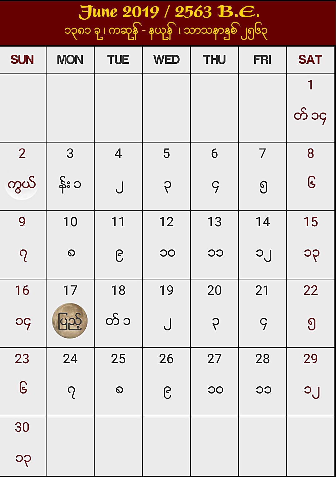 Calendar For June.Myanmar Calendar June 2019 Dhammadipa