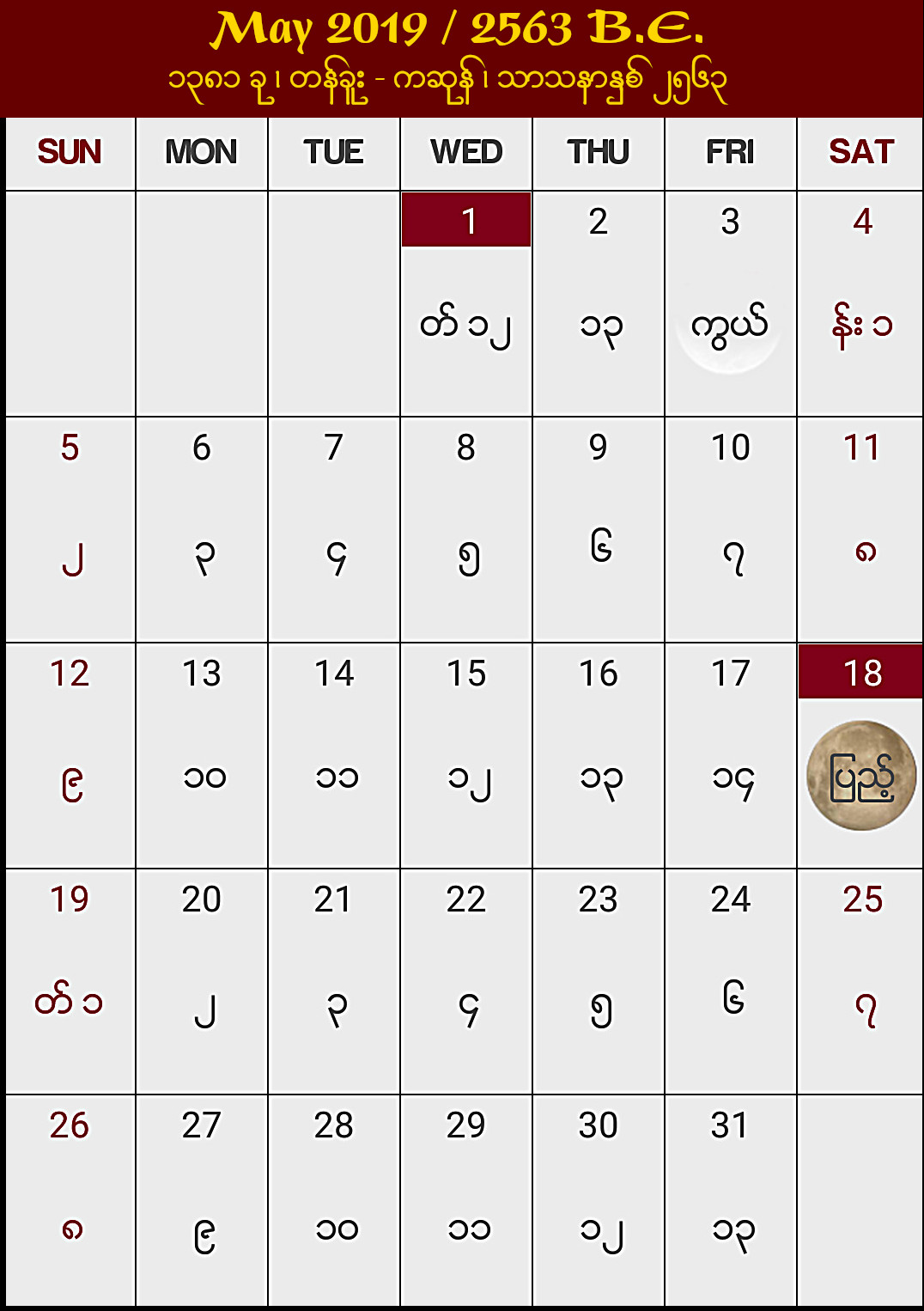 Myanmar Calendar – May 2019 – Dhammadīpa